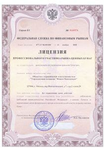 № 177-11748-001000 от 11 ноября 2008 г.