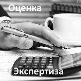 https://pskovocenka.ru