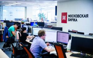 обмен валюты на московской бирже