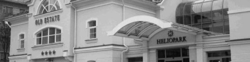 В Пскове пройдет открытый семинар «Инвестируй грамотно»
