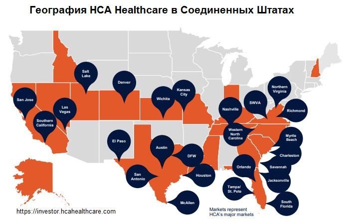 География HCA Healthcare в США