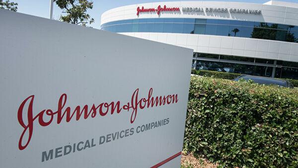 Американская холдинговая компания Johnson & Johnson