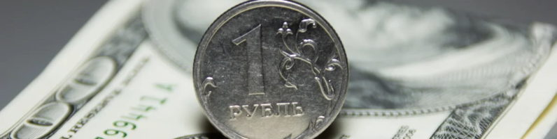 Владимир Митрошин. О курсе доллара и не только