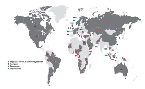 Exxon Mobil на карте мира