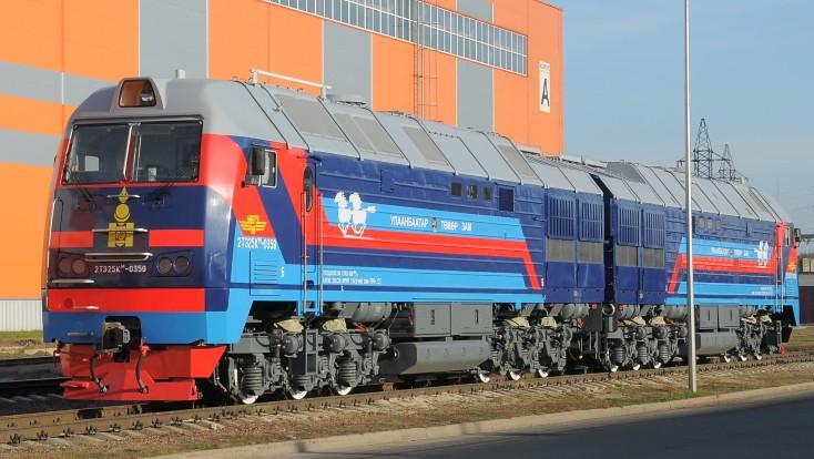 «Пересвет»Улан-Баторской железной дороги