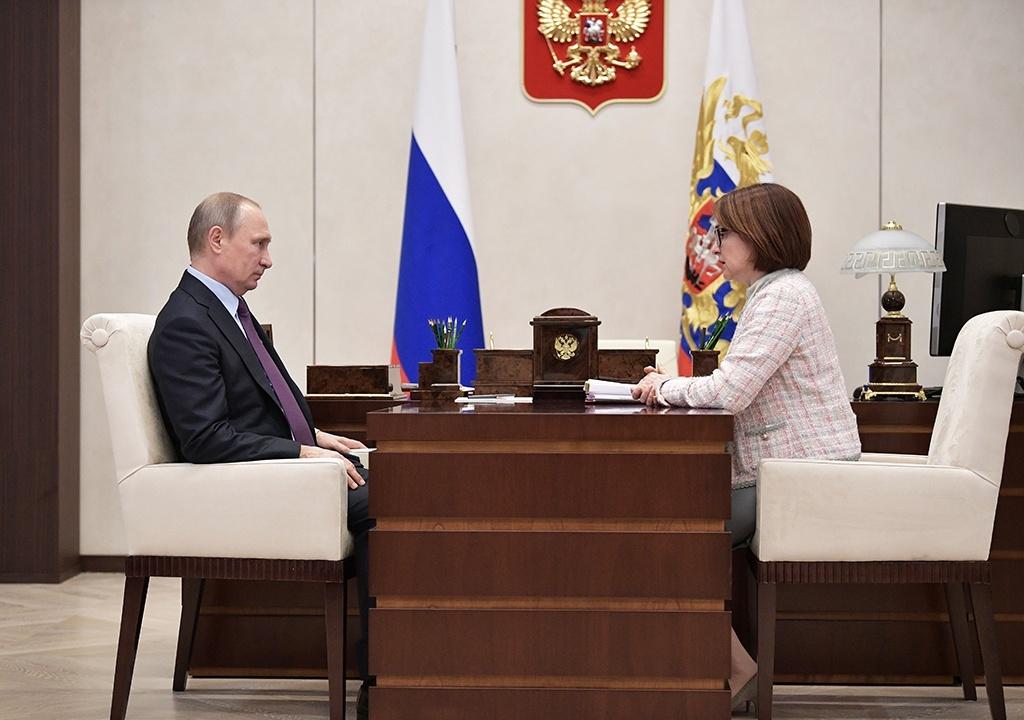 Президент РФ В. Путин встретился с главой Центробанка РФ Э. Набиуллиной