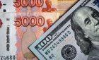Владимир Митрошин. О курсе доллара, инфляции и…