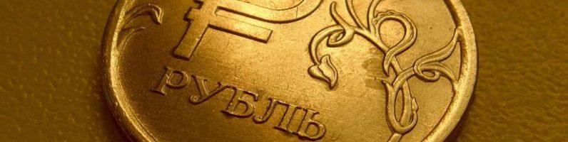 Вновь о «золотом рубле»