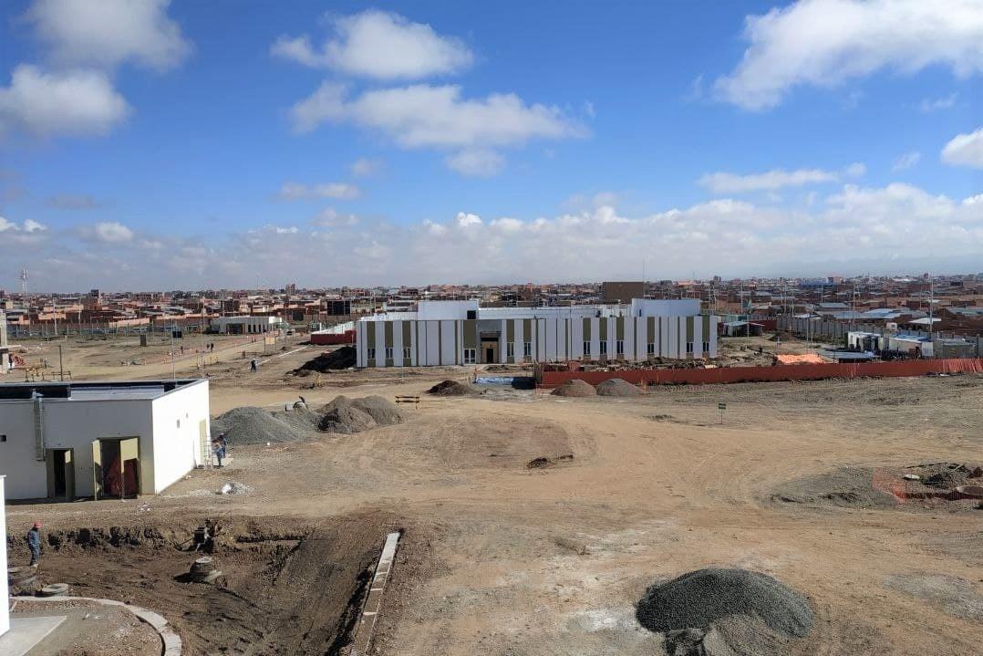 «Центр ядерных исследований и технологий» в Боливии