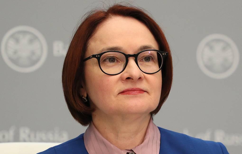 Эльвира Набиуллина, глава Банка России