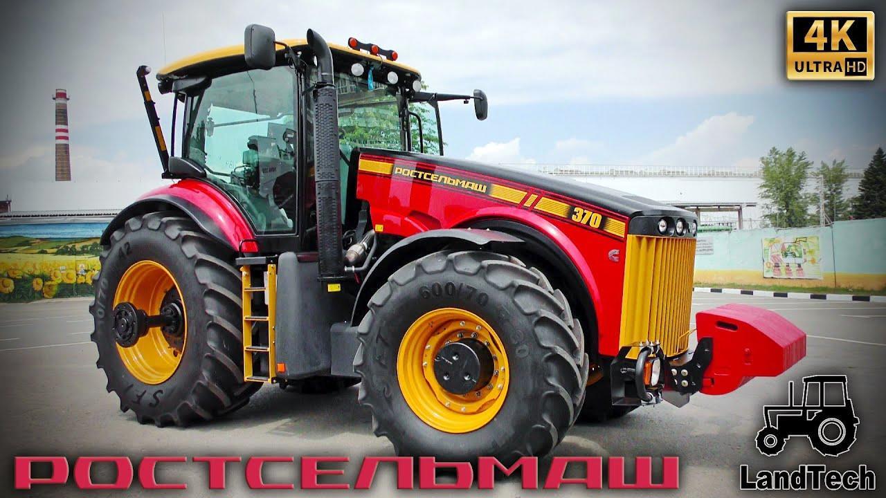 трактор серии RSM 370